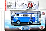 M2 MACHINES 1965 FORD ECONOLINE DELIVERY VAN MR. GASKET WALMART EXCLUSIVE by M2 Machines